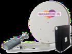 Абонентский комплект Радуга Интернет 0.74 м